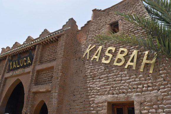 kasbah-hotel-xaluca-arfoud